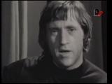 Владимир Высоцкий - Песенка о слухах