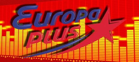 Хит-парад радиостанции Европа Плюс — MOSKVA FM