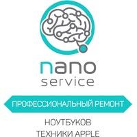 nano_service
