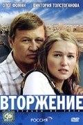 «Салават Фатхетдинов 27 Сезон Скачать Песни  » — 2005