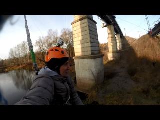 Мой прыг с ж/д моста в Манихино (31.10.2015)