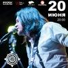 Василий К. Акустика. 20 июня в Точке Сборки