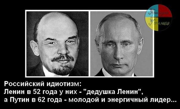 Штайнмайер пытается спасти Минские договоренности, - Die Welt - Цензор.НЕТ 1601