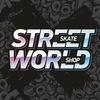 Скейтшоп Street World