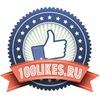 100LikesRu