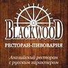 Blackwood: пивной ресторан во Владимире