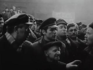Рожденная революцией (серия 1) (фильм)