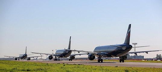 Билеты на самолет из магадана в москву субсидированных 2014год купить авиабилеты с алматы до якутска на август 2012 года