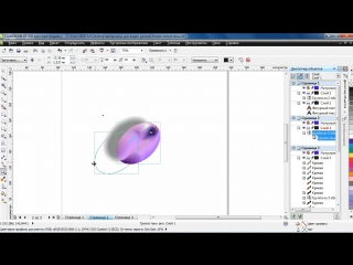 CorelDRAW курс для PRO. Урок 2. Использование инструмента Тень