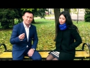Ринат Рахматуллин - Эйтче язмыш