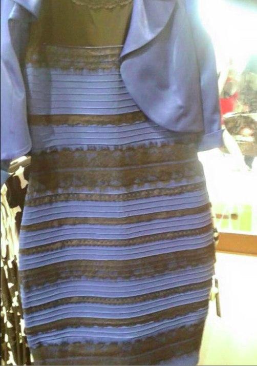 Платье о котором спорили