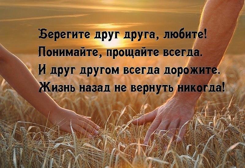 Цитаты прощание с жизнью