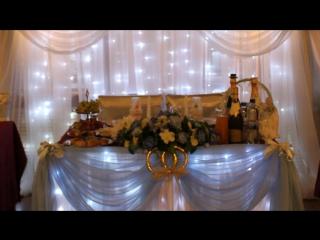Свадьба Алексея и Любаши!