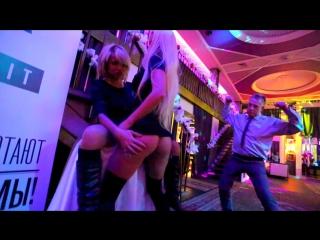 Сексвидео Клипафон Эровидео Катя Самбука в клубе сводит с ума мужчин