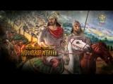 Дербент - Страницы лезгинской истории