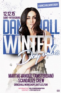 ❅DANCEHALL  *winter*  DAY❅