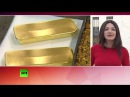 США отказываются возвращать немецкий золотой запас