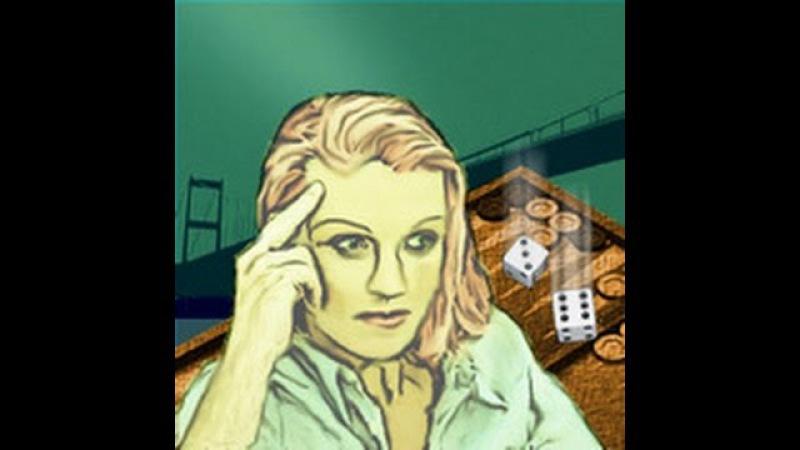 Критический взгляд -- Игры разума