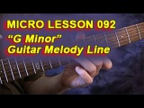 Micro Lesson 092: