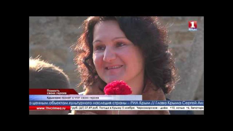 В Симферополе восстановили мемориальную доску на улице Александры Перегонец
