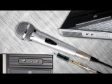 Решение проблемы: динамический микрофон - запись и караоке на компьютере