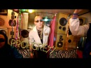 Far East Movement x LMFAO - Live My Life (Party Rock Remix) (2012)