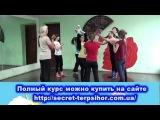 Коммуникативные танцы-игры  для  дошкольников и младших  школьников. ЧАСТЬ 2