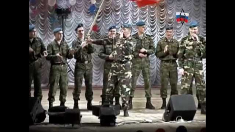 Группа Батальонная Разведка Батальонная Разведка