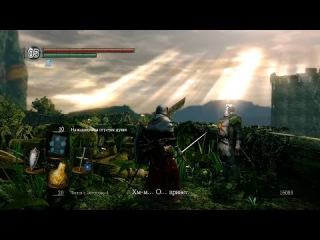 Dark Souls: Solaire of Astora - How to rescue Solaire / Солер из Асторы - Как спасти Солера.