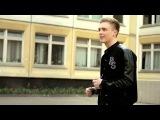 Мирослава карпович и Крид) классный клип