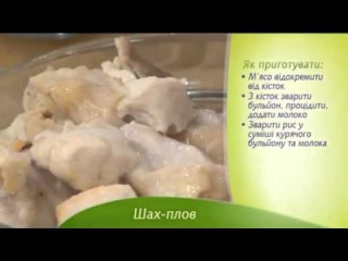 Топ-3 рецепта плова: украинский плов со свининой, узбекский шах-плов, испанский плов-паэлья