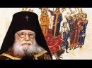 Будущее России согласно древним палестинским пророчествам