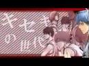 【スラムダンク×黒子のバスケ】 DreamMatch!! (long ver)【静止画MAD】