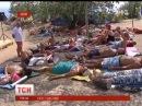 Нудисты все же вспоминают про Крым 2013 - 2014