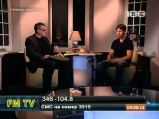 Игорь Растеряев в передаче FM TV: