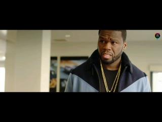 50 Cent – Lotto (ft. Rotimi) [NR clips] (Новые Рэп Клипы 2015)