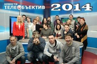 Новости знаменка кировоградской области вчера