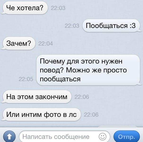 Яндекс ролики как лишают девственности 12 фотография