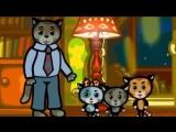 Три котенка - В проводах гуляет ток (Песенки для детей)