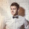 Климушин Станислав | Ведущий Сочи | Свадьба Сочи