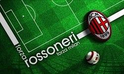 Forza Milan by Master (Видео)