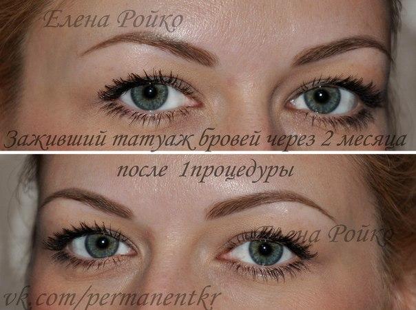 Теневой татуаж бровей фото до и после