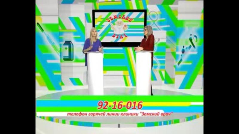 ТВ программа клиники Земский врач для канала Звезда
