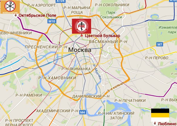когда пресня какой район москвы Дом