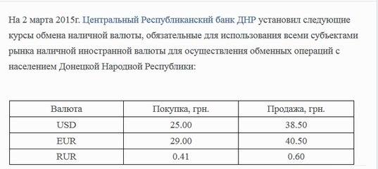 Трудовой договор для фмс в москве Коцюбинского улица помощь в получении кредита с предоставлением пакета документов