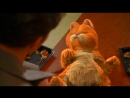 """""""Люби, корми и никогда не бросай!"""" — «Гарфилд» (2004)"""