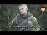 ОРБ Спарта Я сепаратист!!!