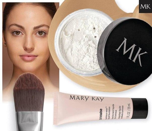 meri-key-kupit-kosmetiku