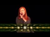 Ирина Мельникова - Куз нурым (клип на туган тел)