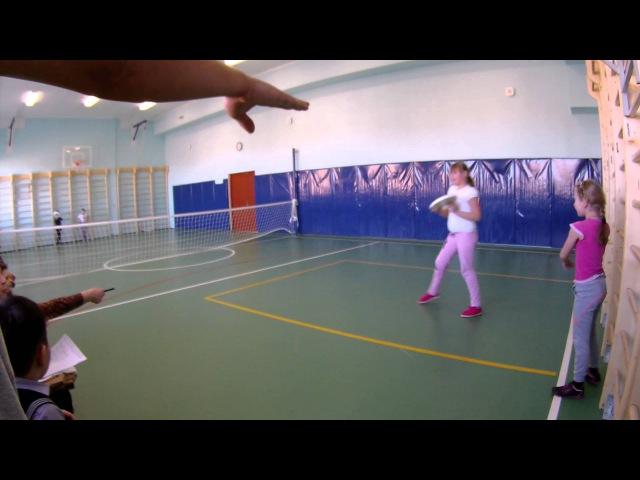 Рысь Лев [Фризби-батл 2015]